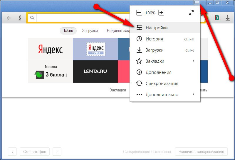 импорт закладок в Firefox из яндекс браузера
