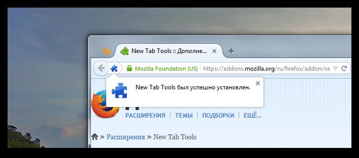 firefox-visual-bookmarks-u2013-new-tab-tools-3