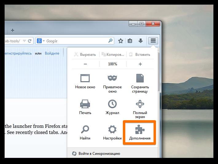 firefox-visual-bookmarks-u2013-new-tab-tools-4