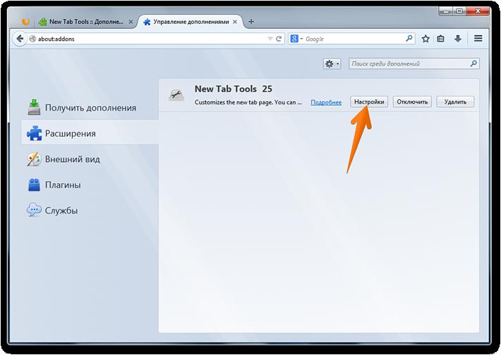 firefox-visual-bookmarks-u2013-new-tab-tools-5