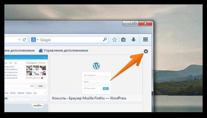 firefox-visual-bookmarks-u2013-new-tab-tools-7