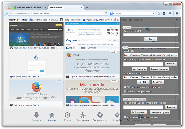 firefox-visual-bookmarks-u2013-new-tab-tools-8