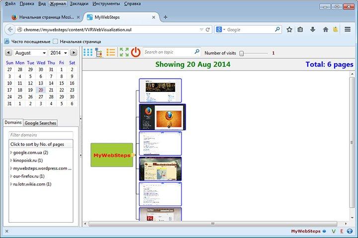 Как в Firefox добавить превью к элементам истории посещений_2