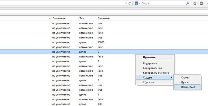 В Firefox 33 будет улучшен механизм обработки запросов_3
