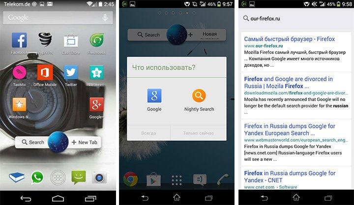 В Firefox 34 для Android появятся новые поисковые функции_2