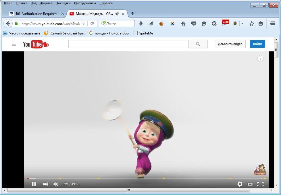 Исправление в задержки при просмотре видео