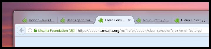 Firefox tabs like in Chrome and Opera (5)