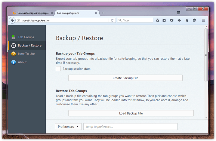 Firefox restore grouping tabs (Tab Groups, Panorama) (8)