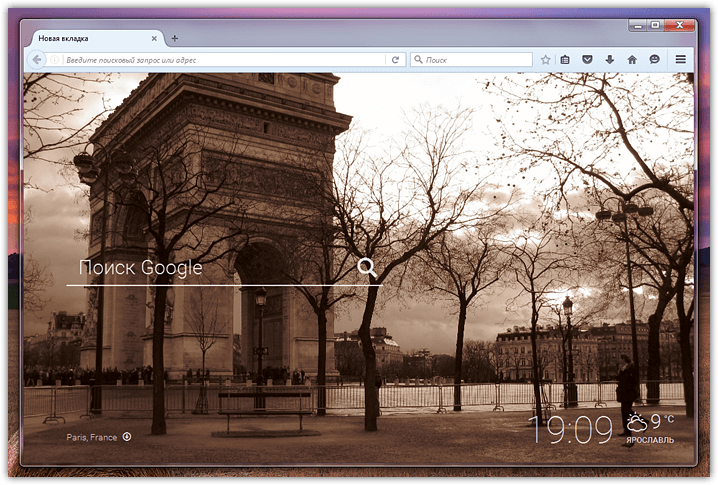 Firefox new start page (9)