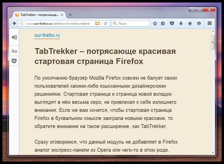 Enable read mode in Firefox (2)
