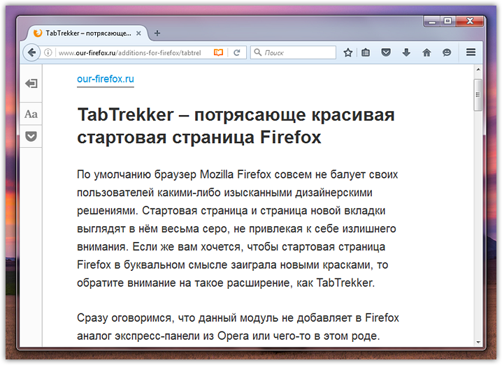 Setting reading mode in Firefox (1)