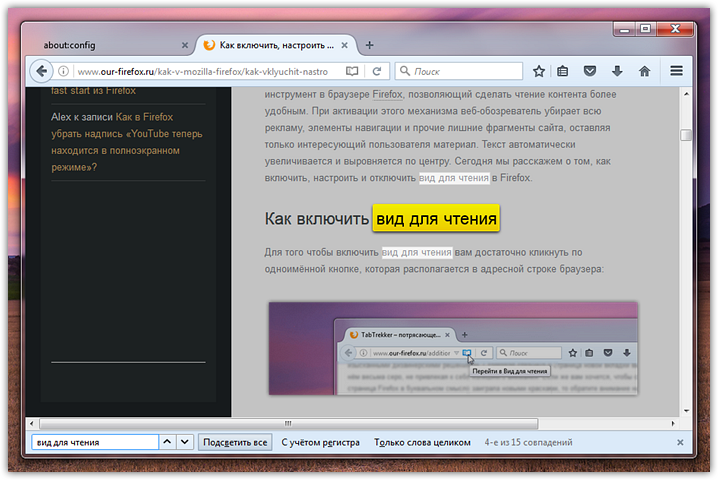 firefox-50-whats-new-5
