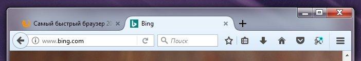 Старое оформление вкладок Firefox