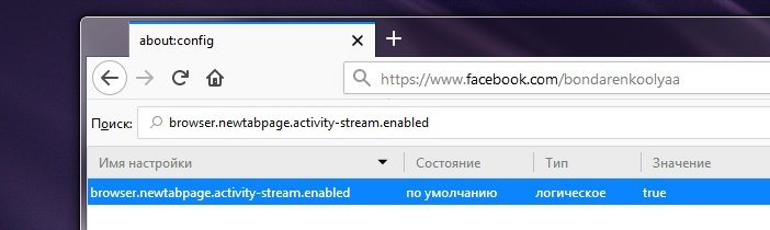 Параметр, который вернёт новую вкладку из версий Firefox до Quantum