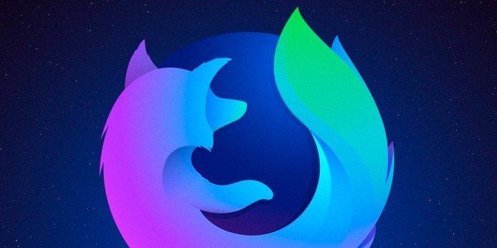 Firefox тёмный логотип