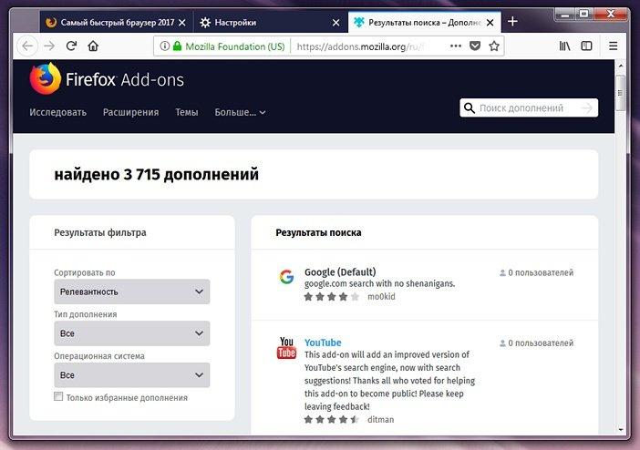 Каталог поисковых плагинов Firefox