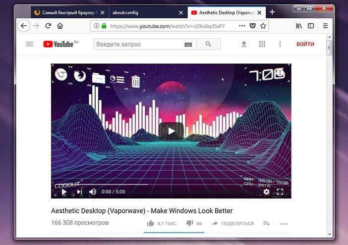 Отключить автовоспроизведение в Firefox