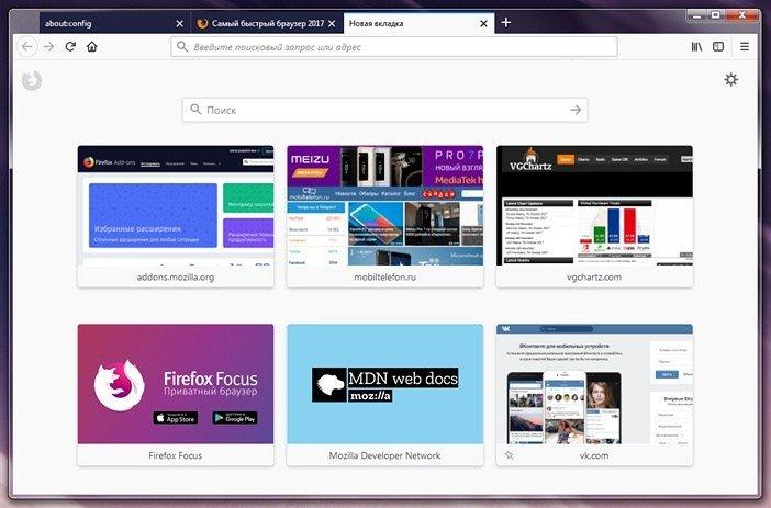 Прежние крупные визуальные закладки Firefox
