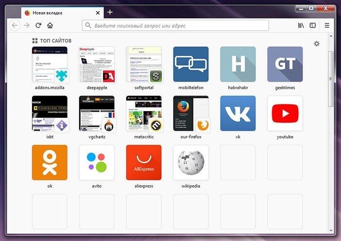 Настройка числа визуальных закладок Firefox