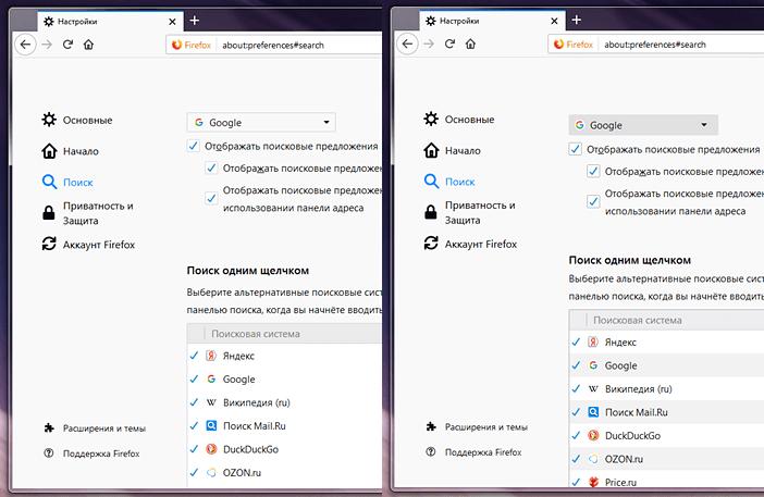 Обновлённый дизайн настроек Firefox 65
