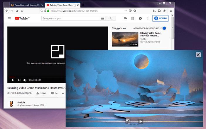 Функция картинка в картине Firefox