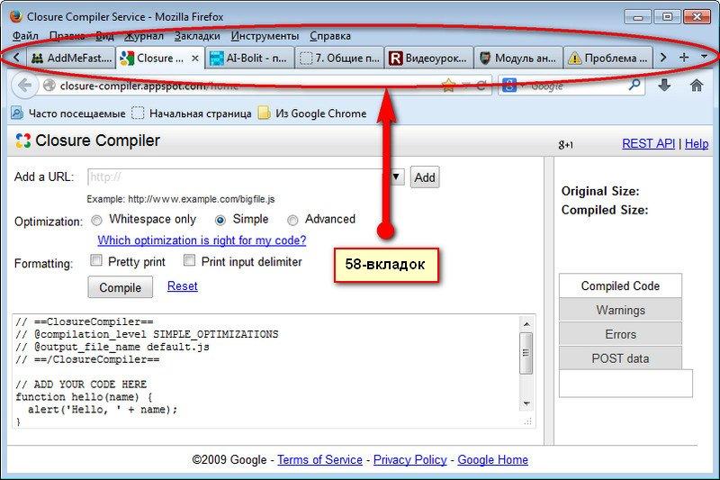 Поиск по закладкам в Firefox с помощью меток
