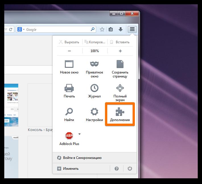 AdBlock Plus for Firefox (7)