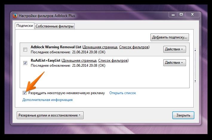 AdBlock Plus for Firefox (9)