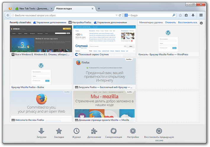 firefox-visual-bookmarks-u2013-new-tab-tools-0