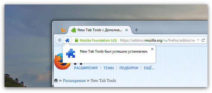 firefox-visual-bookmarks-u2013-new-tab-tools-3