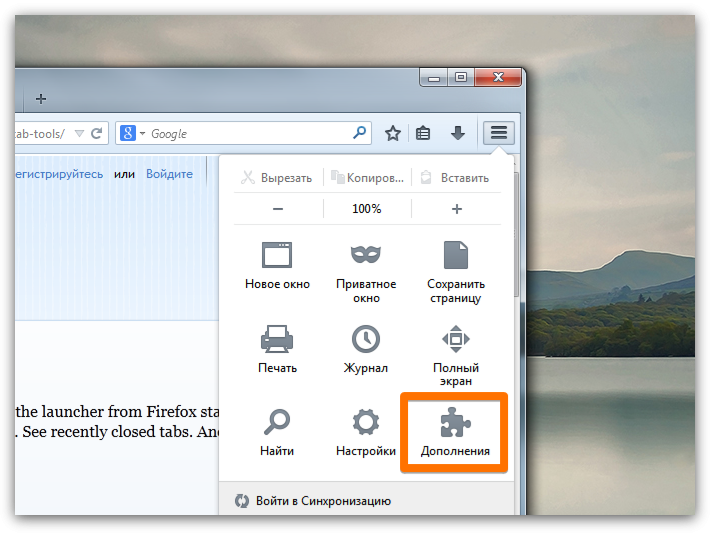 firefox-visual-bookmarks-u2013-new-tab-tools-4