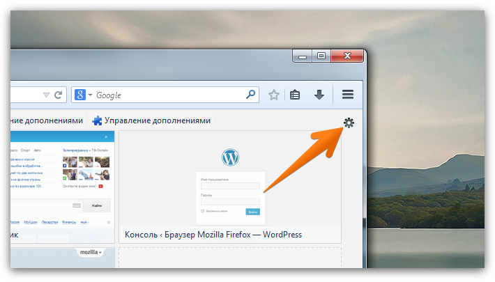 firefox-visual-bookmarks-u2013-new-tab-tools-7