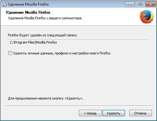 Как вернуть предыдущую версию Mozilla Firefox_4