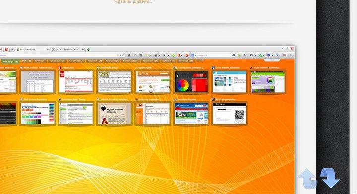 Как в Firefox добавить кнопку для быстрого перехода в начало страницы_3