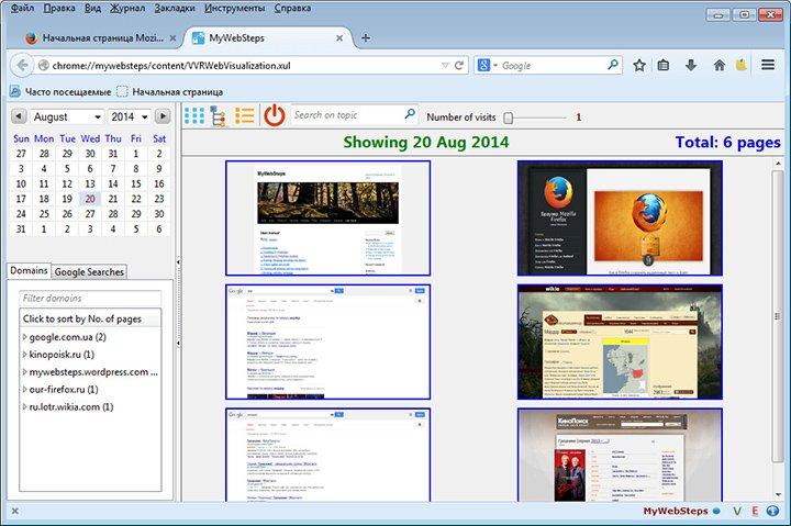 Как в Firefox добавить превью к элементам истории посещений_1