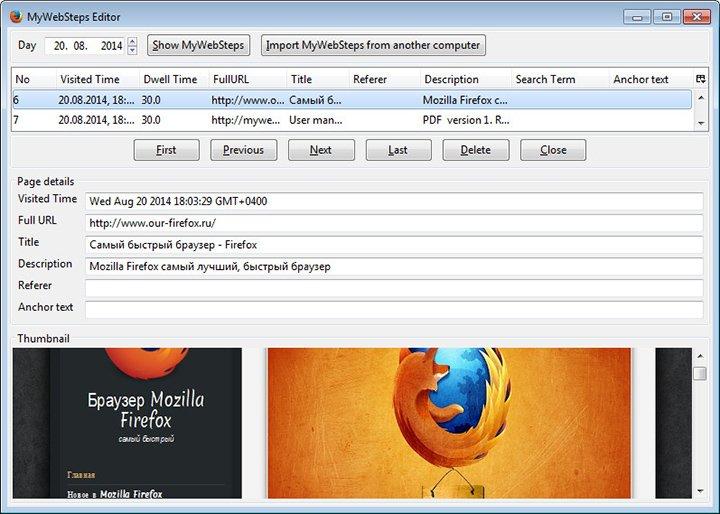 Как в Firefox добавить превью к элементам истории посещений_5