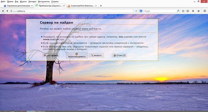 Как в Firefox создать собственную страницу с ошибкой «Сервер не найден»_4