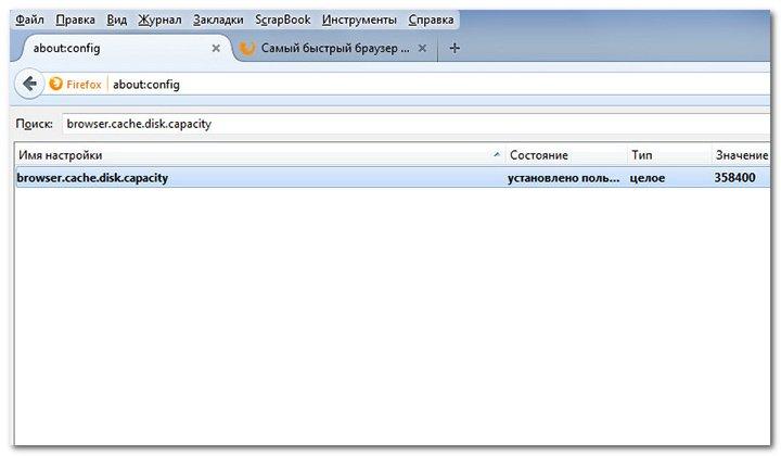 Что нового в Mozilla-Firefox-32_2