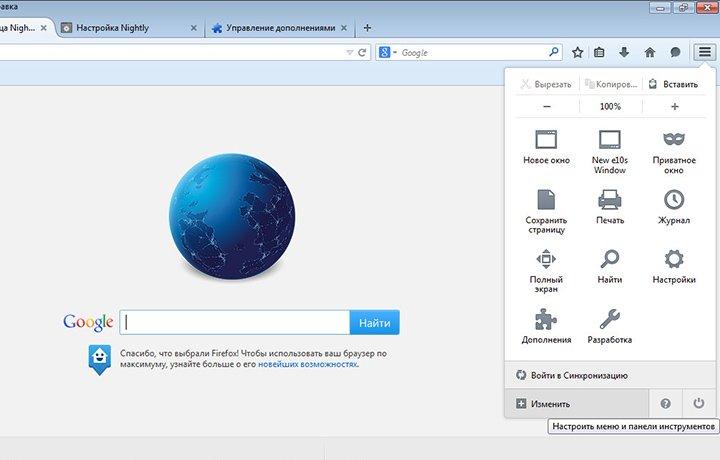 В Firefox 34 будут добавлены  5 новых тем оформления