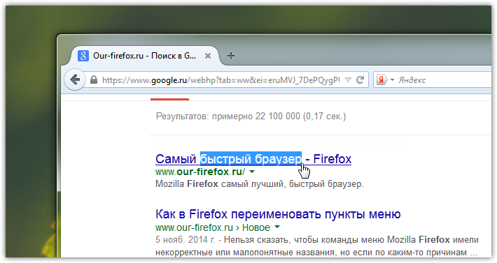 Firefox selecting text in links a la Opera (1)