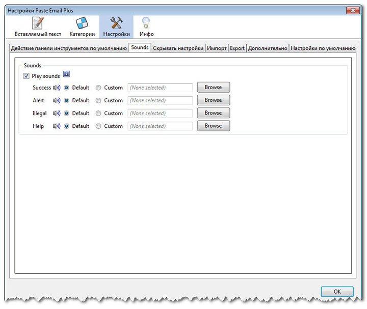 Простое заполнение форм в Firefox_3