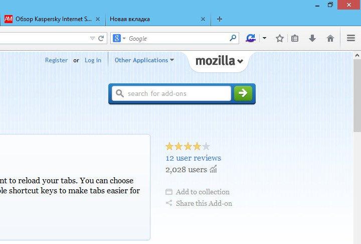 Как Firefox  обновить открытые вкладки