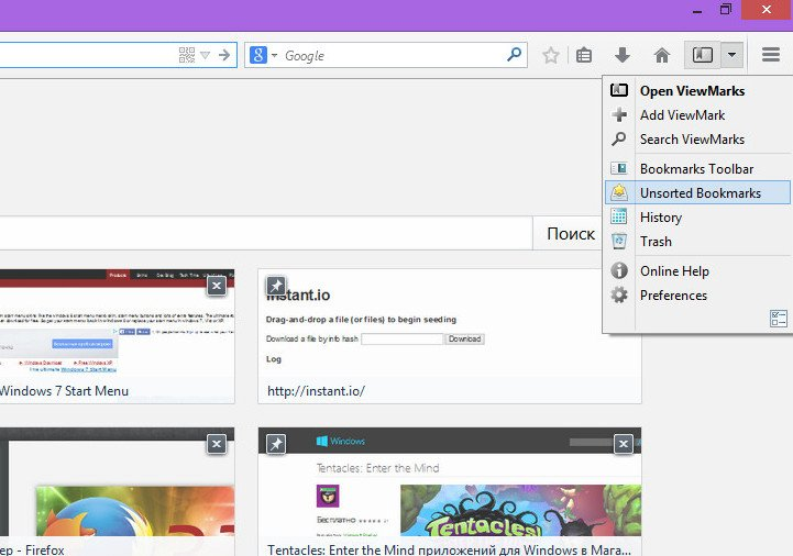 Альтернативный менеджер закладок для Mozilla Firefox