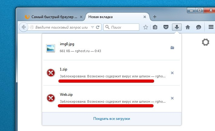 Firefox downloads locked perhaps contains a virus or spy (1)