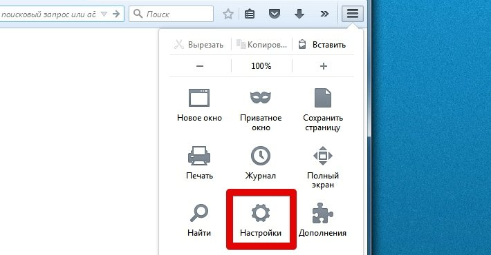 Firefox downloads locked perhaps contains a virus or spy (3)
