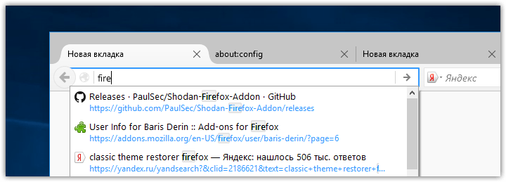 Firefox disable unified complete (6)