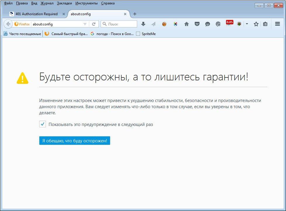 Firefox задержка видео