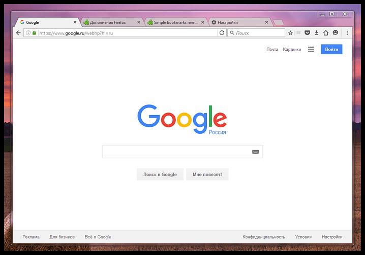 Firefox like Chrome (1)