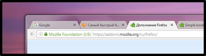 Firefox like Chrome(2)