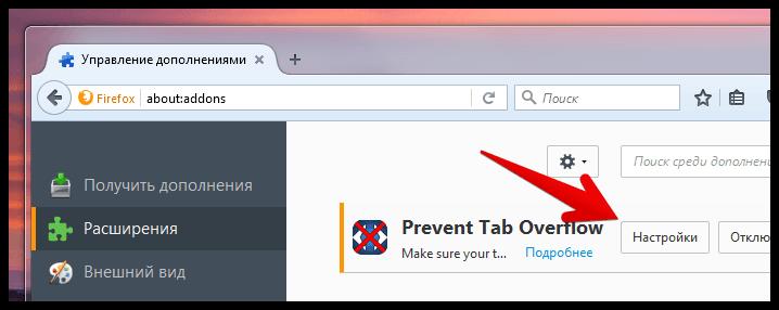 Firefox tabs like in Chrome and Opera (2)